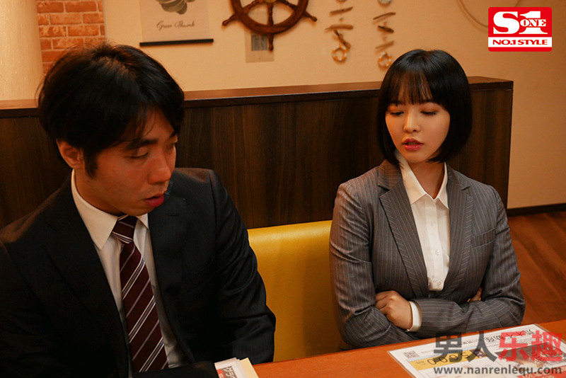 ssis032机歪短发女上司「三宫つばき」风俗店兼差被抓包 立场大逆转