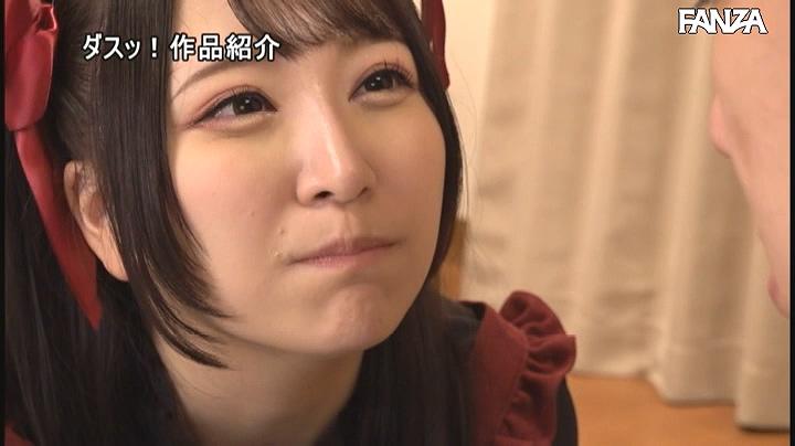 "DASD-831:我的女朋友加藤ももか就是所谓的""地雷系女子"""