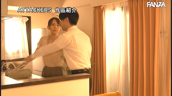 ATID-372:希崎ジェシカ开始玩匹配交友游戏