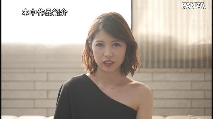 HND-983:葵玲奈2021年4月最新作品 用眼神传达爱意