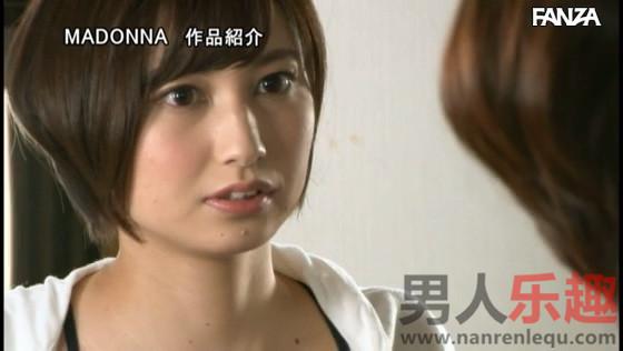 JUL-505:本田瞳被讨厌的男人疯狂拥抱着