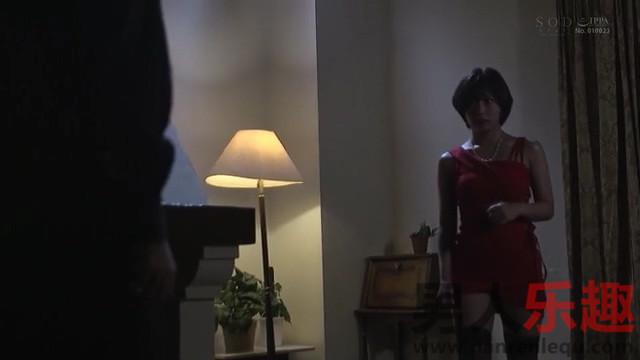 STARS-343:紗倉まな总是帮助无能为力的我,是女神般的存在,但是她被抓到了