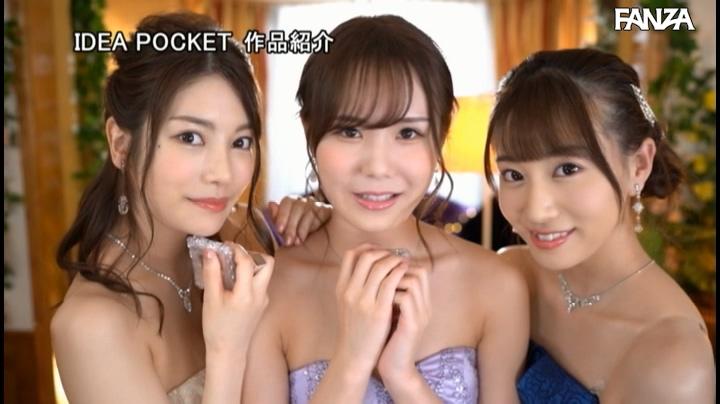 IPX-497:楓カレン,初川みなみ,坂道みる制造商的S级美女实现了梦幻般的共演