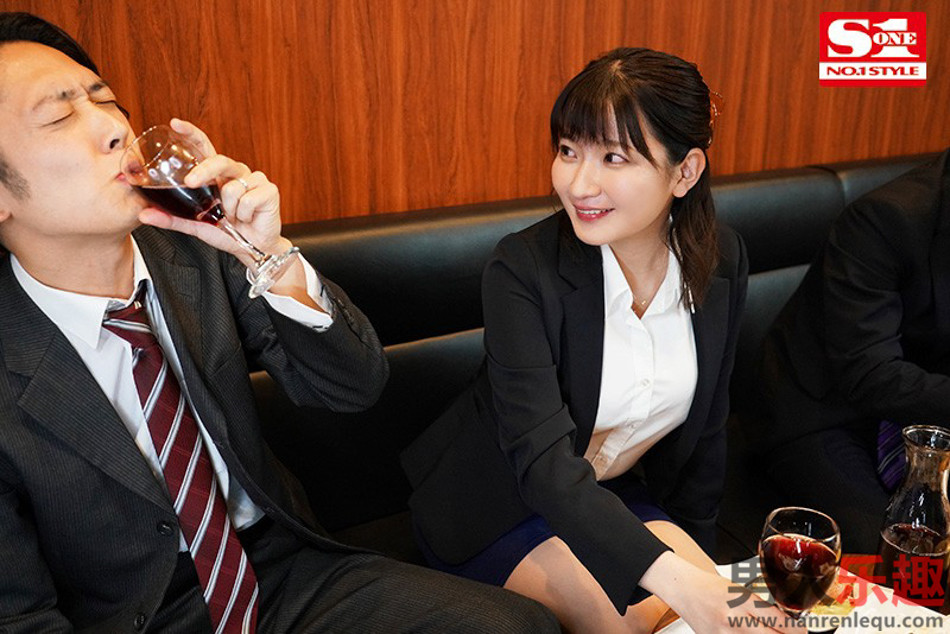 SSIS-017喝醉醒来跟女上司「鹫尾めい」在旅馆?
