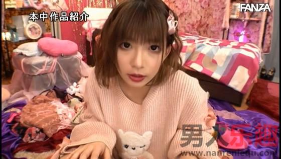 HND-961:麻里梨夏在歌舞伎町门口看见被抛弃