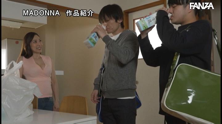 JUL-533:白木優子在儿子的朋友无法控制