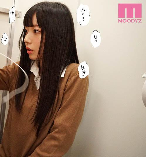 MIMK-079  七沢みあ(七泽美亚)漫画改编图书馆超刺激