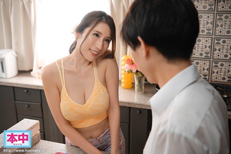 HND-947 人妻JULIA勾引女儿男朋友