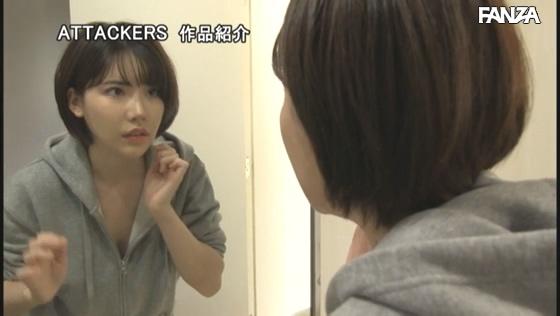 "ATID-457:深田えいみ发现自己变成了""女性化"""