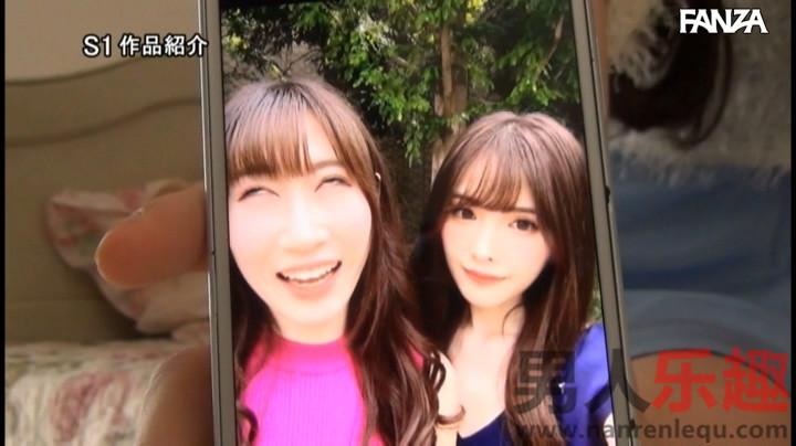 SSNI-677:橋本ありな获得了选美冠军遭到好友邪恶的嫉妒