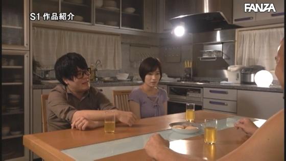 SSIS-026:丈夫出差 奥田咲持续被继父抱着五天