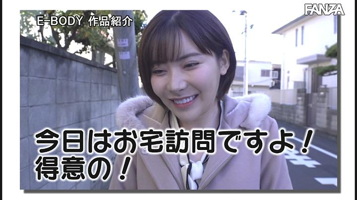 "EBOD-817:拥有168万粉丝的姐姐""深田咏美""突击访问了粉丝的家"