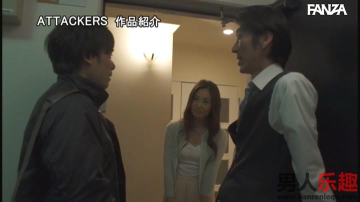 ADN-254:弟弟留下的妻子夏目彩春背叛我出轨
