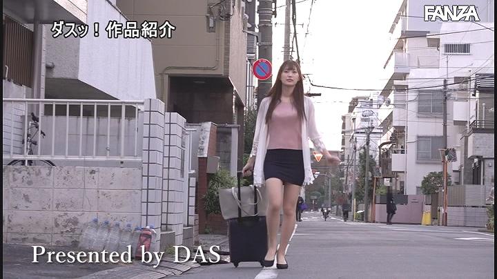 DASD-843:美谷朱里小时候和一起洗澡