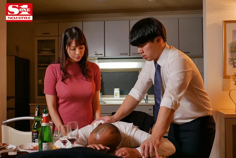 SSIS-050 安斋らら(安斋拉拉)丈夫下属72小时疯狂
