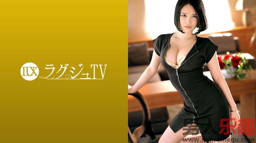259LUXU-1402系列瑠衣27岁女医生