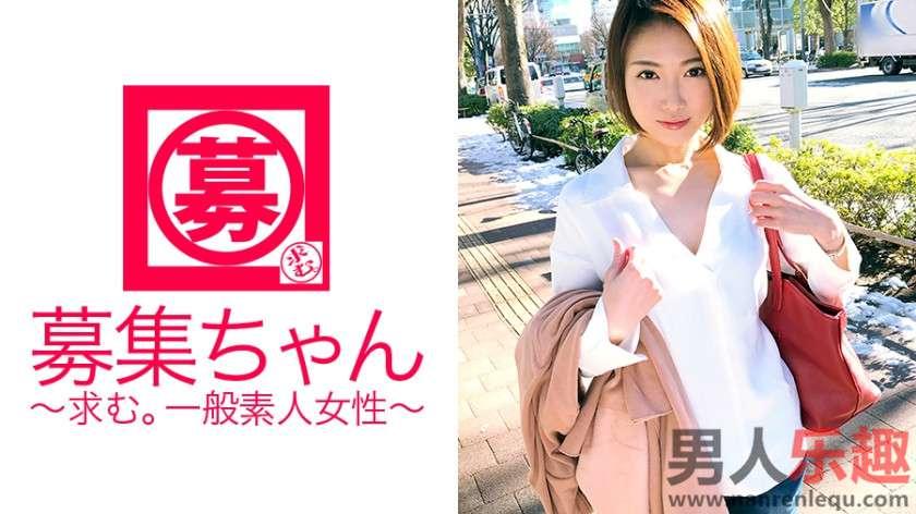 [ARA-269]商社勤務中文简介 25歳,商社勤務作品:ARA-269详情