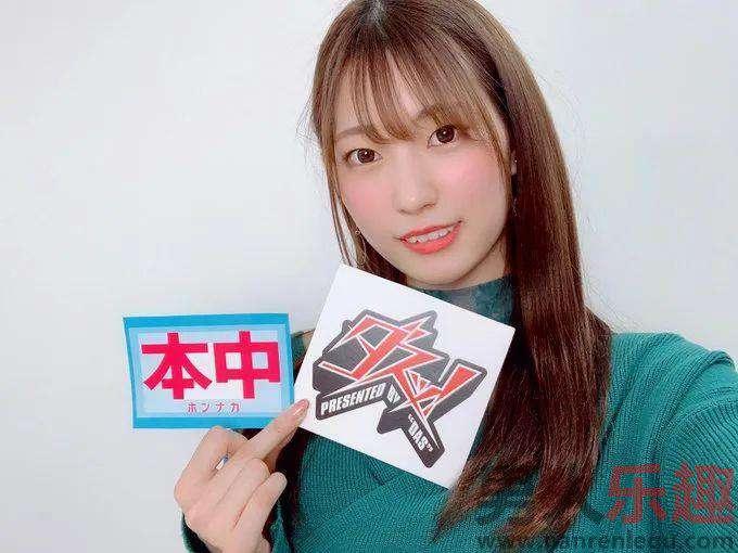 小野夕子FALENO卒业:这个我是真编不下去了