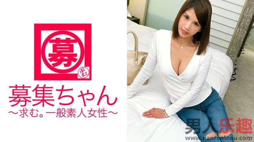 [261ARA-272]素人中文简介 24岁,休息室女郎作品:261ARA-272详情