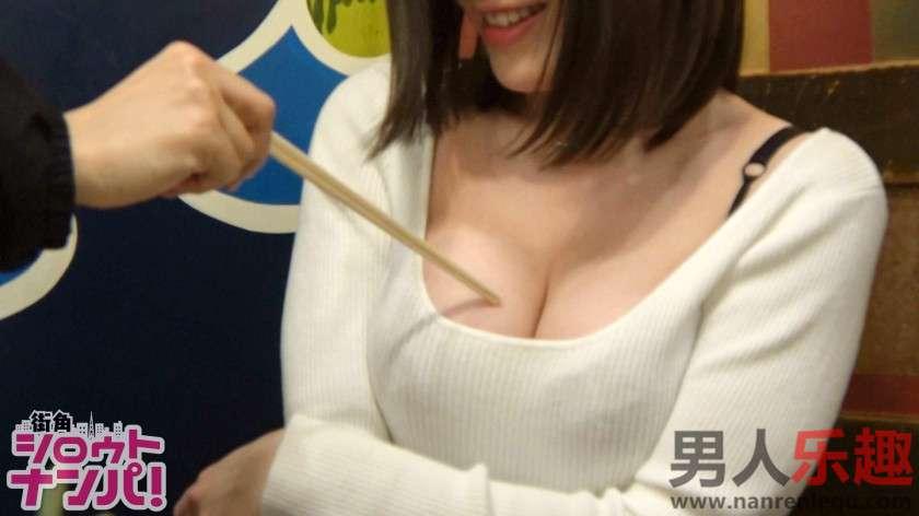 [300MAAN-164]主妇中文简介 主妇作品:300MAAN-164详情