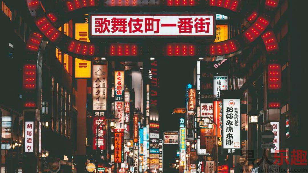 歌舞伎町:极乐净土的烟火味,闻起来跟想象中的不太一样