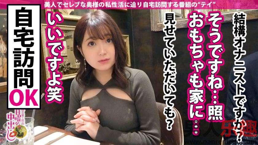 300MIUM-704系列Madoka Utahara 28岁结婚第五年