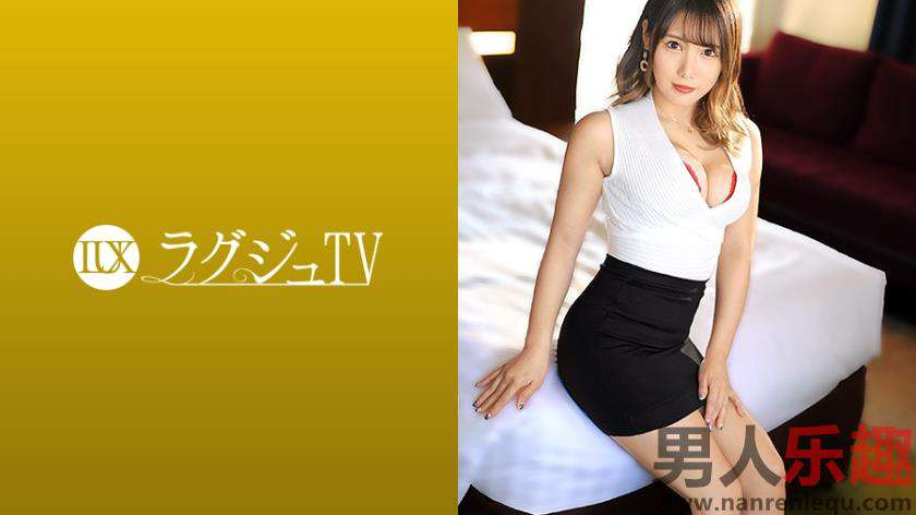 259LUXU-1410系列尤里28岁美容师
