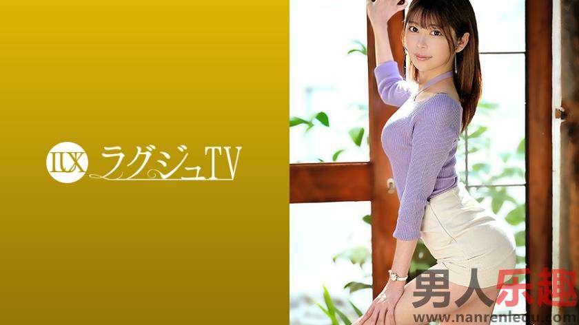 259LUXU-1416系列日向结衣24岁研究生兼模特