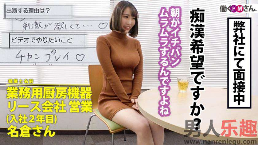 300MIUM-690厨房机器租赁公司营业/名仓/入职第4年