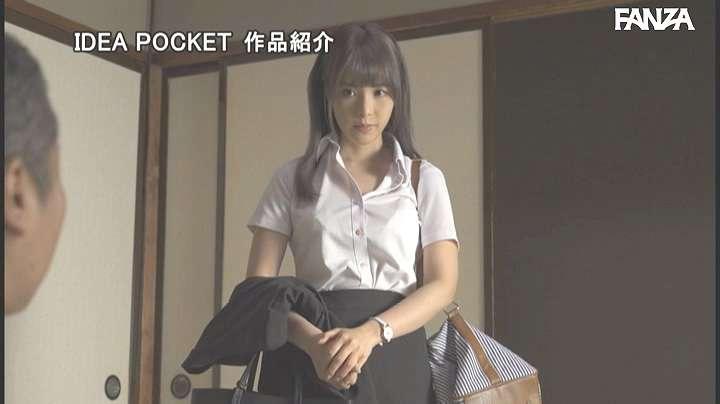 IPX-439:桃乃木かな和讨上司泉旅馆同住一个房间