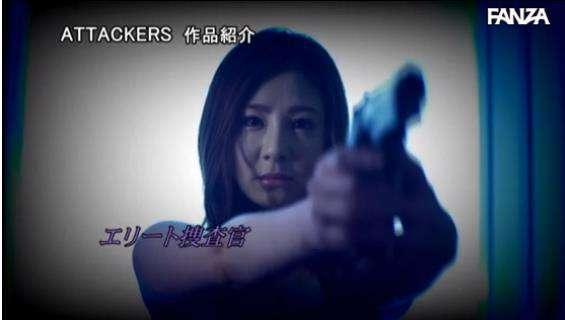SHKD911:堕落的女搜查官初音みのり