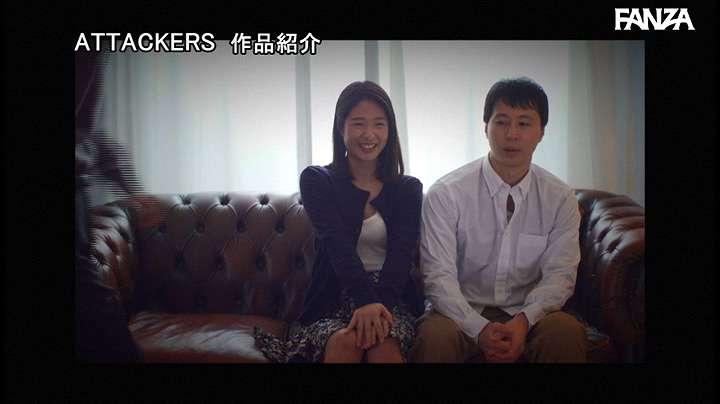 ADN-312:川上奈々美让儿子受不了了