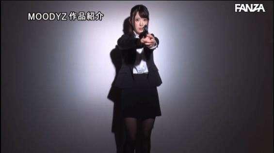 MIAA-355-辻井穗香被丈夫的上司送去监狱沦为搜查官