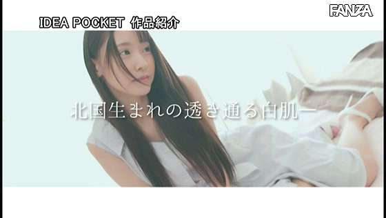 IPX-573:あまつか亜夢出道作品 偶像型美女
