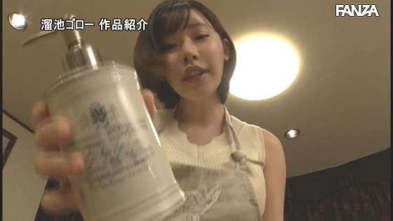 MEYD-601:睡不着的深田咏美跟我越过了底线