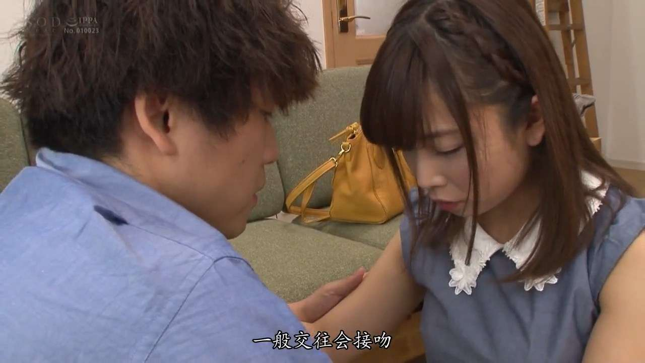 STAR-942 紗倉真菜见到朋友的亲弟弟xindongle
