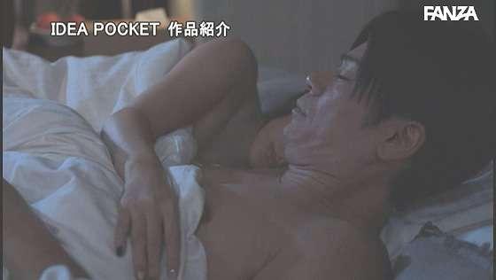 """IPX-599:天海つばさ将已婚男性陷入堕落 在两个人的场合""""行动""""出来"""