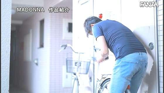 JUL-429:神宮寺ナオ的单车车鞍被偷走 原来是被痴汉盯上了