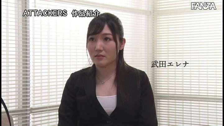 ATID-460:新职员秘书武田エレナ的悲剧