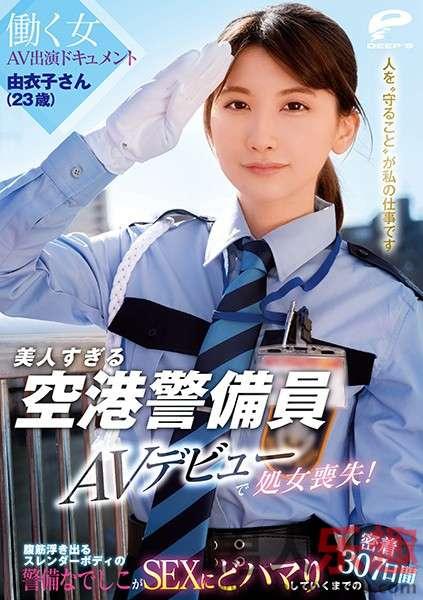DVDMS-662   秋元すずね(秋元铃音机场担任警察的处女