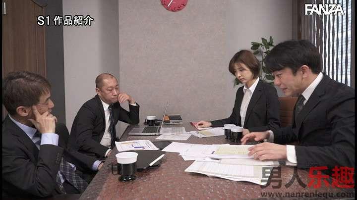 SSIS063:美女上司葵つかさ去外地出差