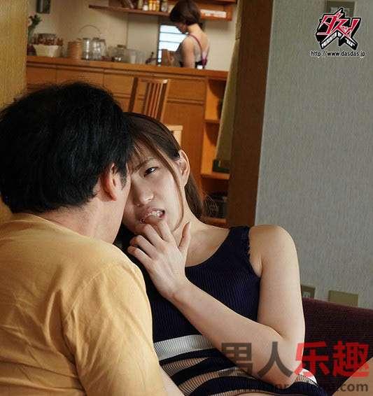 DASD-792 绿茶婊美谷朱里喜欢对非单身男人出手