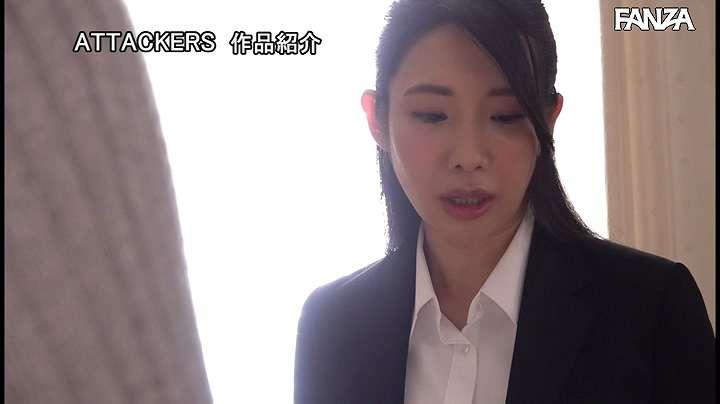 ATID-461:藍川美夏在保险工作中犯了错误
