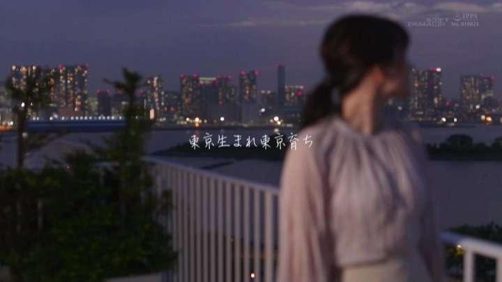 MSFH-035:吉永このみ出道扮演外资咨询公司现役OL