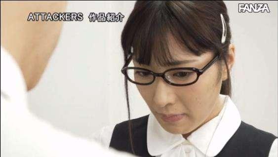 RBD-993:扮演四眼朴素ol的由愛可奈