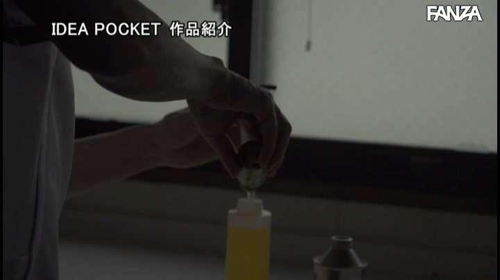 IPX-469:樱空桃做拉拉队受伤了去名医看骨科