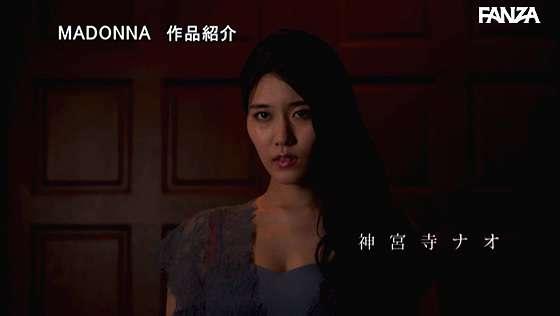 JUL388:神宮寺ナオ演绎高级娼妇遭受冷落 于是去找主人理论