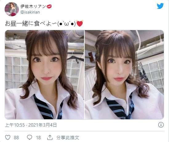 伊佐木梨安(伊佐木リアン)出道3年改名换姓再战业界界!