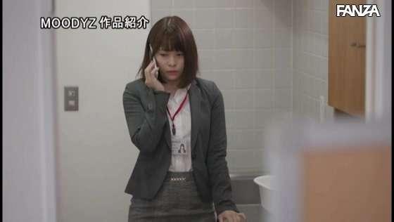 MIDE-838:八木奈々婚前出轨 男友在准备求婚的日子和加班同事好上了