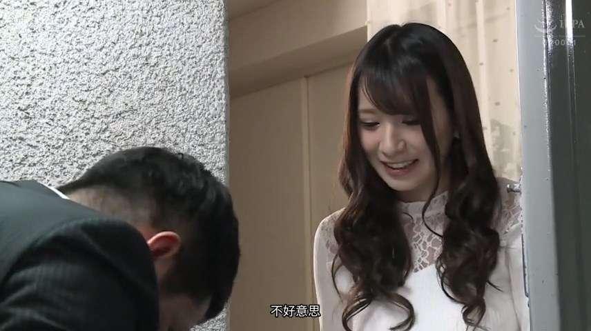园田美樱:为了得到隔壁老王真是废了心思